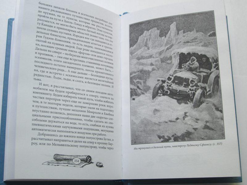 "Михаил ПЕРВУХИН ""ЭЛЬДОРАДО""-1232"