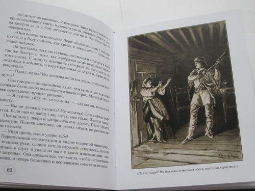 Эдвард Эллис «ПОНТИАК, ВОЖДЬ ОТТАВОВ»-1589