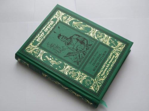 Эдвард Эллис «ПОНТИАК, ВОЖДЬ ОТТАВОВ»-1591