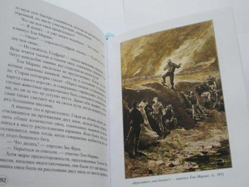 "Жюль Верн ""МИСТРИС БРЕНИКЕН""-1552"