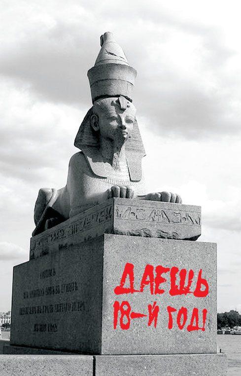 """Андрей Столяров """"ОБРАТНАЯ ПЕРСПЕКТИВА""""-1721"""