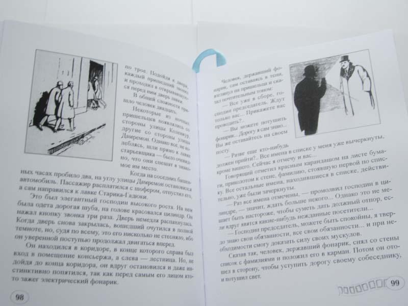 "Габриэль Бернар ""КОРОЛЬ КИНЕМАТОГРАФА""-1963"