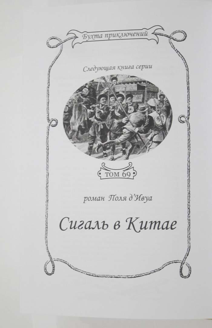 """Николай Соколов """"АРИАСВАТИ"""" в 2-х томах (комплект)-1805"""