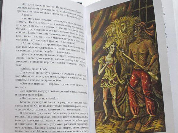 """Николай Каразин """"РОЖДЕСТВЕНСКИЕ РАССКАЗЫ""""-2436"""