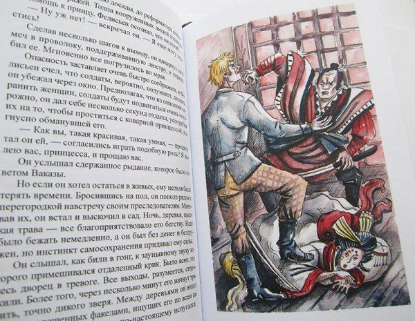"""Эдуард Кадоль """"ЧЕРТОВ ВОЛОС""""-3298"""