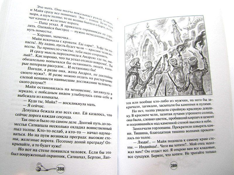 """Николай Дашкиев """"ЗУБЫ ДРАКОНА. РАССКАЗЫ 1953 - 1965""""-4066"""