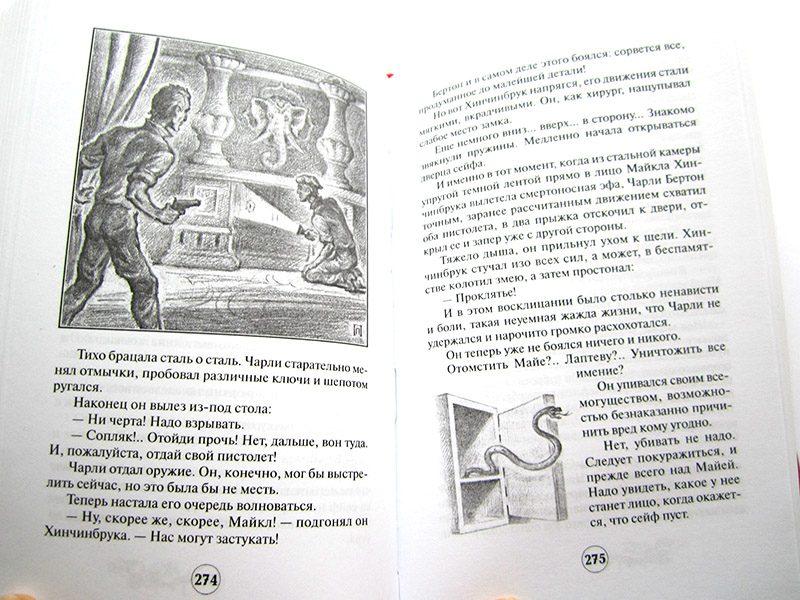 """Николай Дашкиев """"ЗУБЫ ДРАКОНА. РАССКАЗЫ 1953 - 1965""""-4064"""