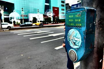 台北 横断歩道 そごう前