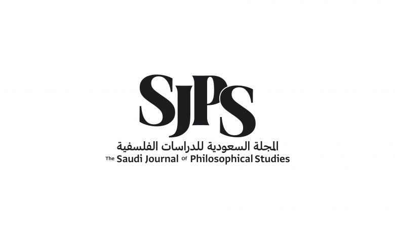 Terms and Refereeing in the Saudi Journal of Philosophical