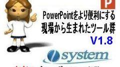 無料のパワーポイントのお供 アテンダントPp
