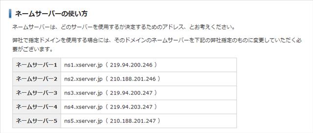 SnapCrab_NoName_2014-1-20_23-3-3_No-00