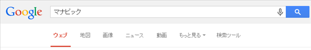 SnapCrab_NoName_2014-2-21_23-30-9_No-00