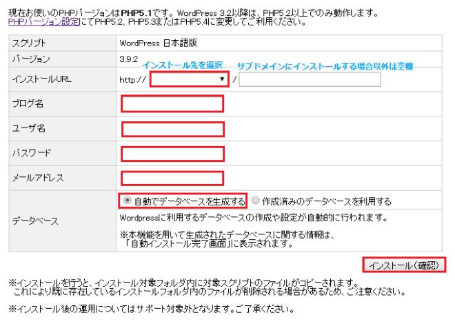 SnapCrab_NoName_2014-8-18_20-54-9_No-00