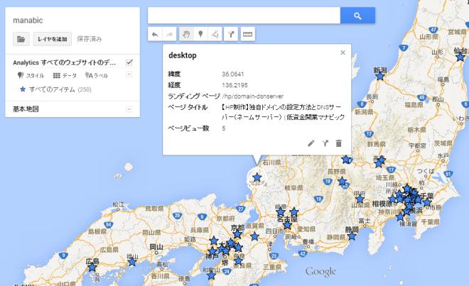 SnapCrab_NoName_2014-11-28_15-1-56_No-00