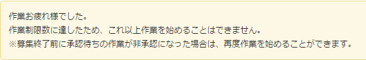 SnapCrab_NoName_2014-12-30_17-20-42_No-00