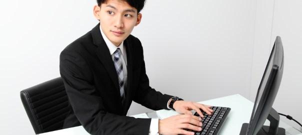 【起業するには?】行政書士として低資金開業する方法