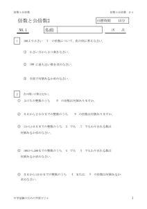 baisukobaisu2_1のサムネイル