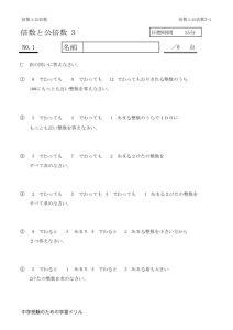 baisukobaisu3_1のサムネイル