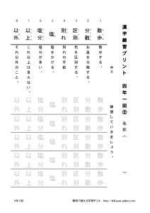 yonen1gazou_ページ_1