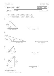 godosakuzu2のサムネイル