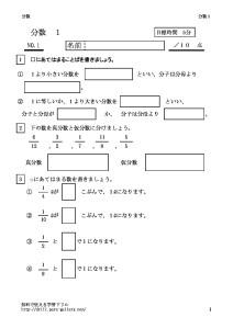 kataibun1_1のサムネイル