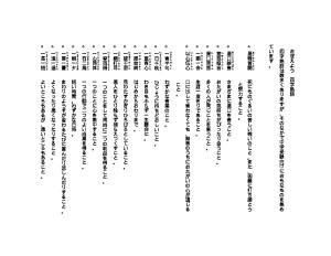 oboyojijukugoのサムネイル