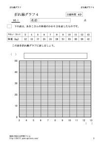 oresen4_1のサムネイル