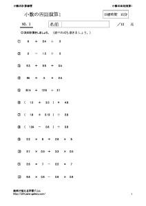 sisoku1_1のサムネイル