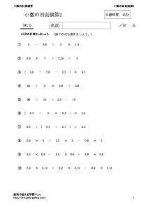 sisoku2_5のサムネイル