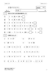 kimari1-1のサムネイル