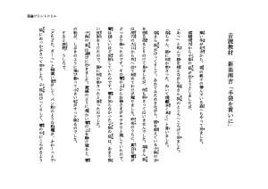 tebukuroのサムネイル