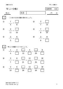 hitosibunsu2_2のサムネイル