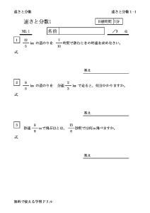 hayasabunsu1_1のサムネイル