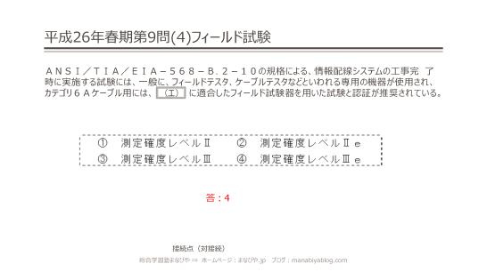 26-s-g-93-94_ページ_1