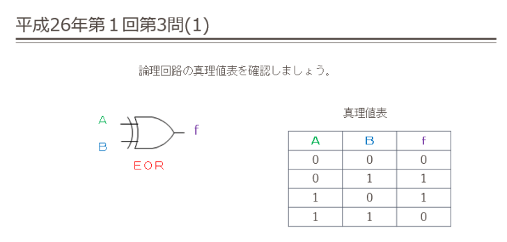 2014-07-13_22h26_40