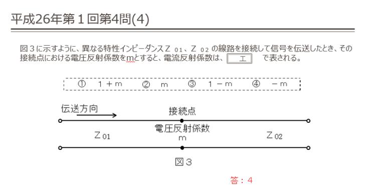 2014-07-13_23h12_54