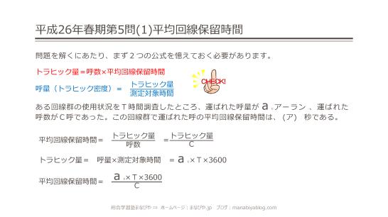 26-s-g-45-46_ページ_2