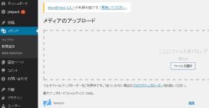 2014-08-03_04h21_22