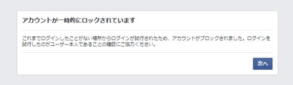 2014-09-05_13h17_11
