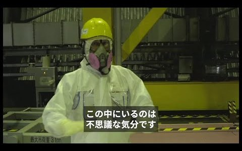 BBCが日本の原発事故処理の現場を取材し外国目線で報道してみた
