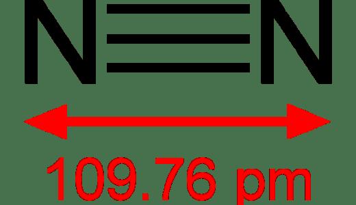 窒素単体とその化合物