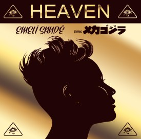 heavenCOVER_DEC2012