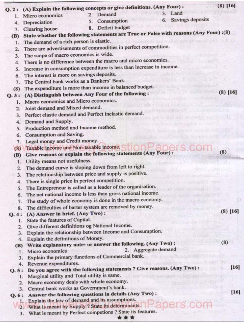 English Question Paper For Class 12 Hsc Commerce 2014
