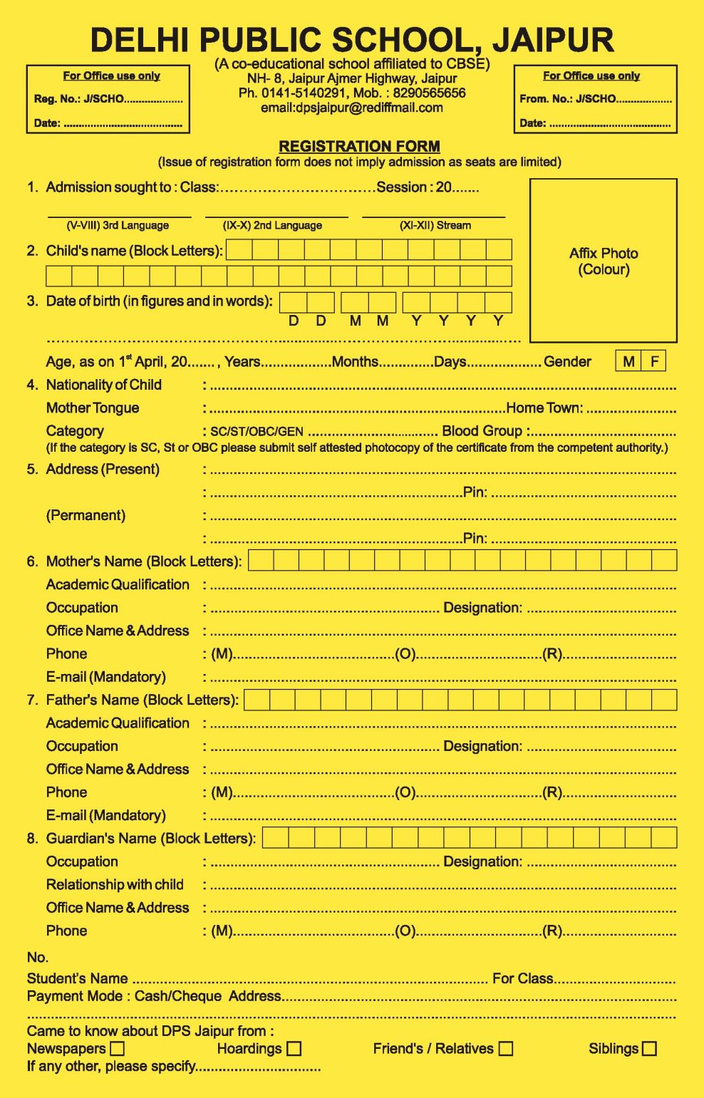 form for school admission – Admission Form School