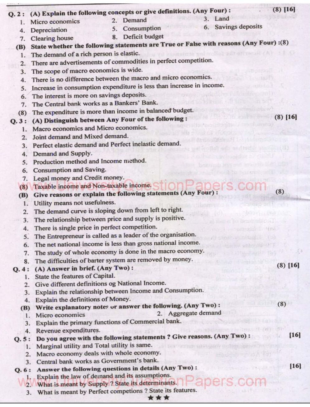 Maharashtra Board H.S.C Commerce Economics Exam Paper