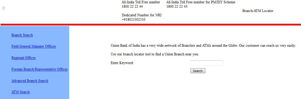 Axis Bank Personal Loan Emi Statement