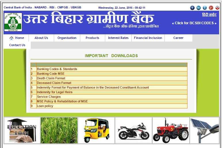 Uttar Bihar Gramin Bank Account Opening Form 2020 2021 Student Forum