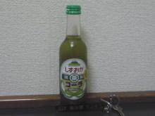 京都紅茶道部-ST340130.jpg