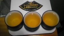 国産紅茶20130915秘密烏龍6