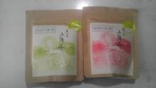 国産紅茶20131008おぼろ紅茶緑1